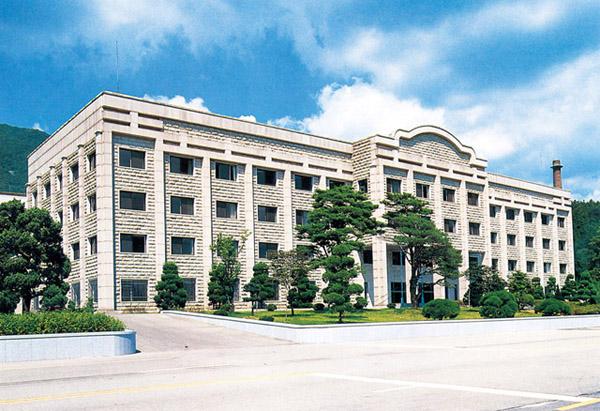 Daejin University - Cypher Environmental