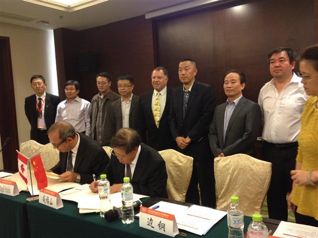 Canada-China Green Mining Innovation Workshop - Cypher Environmental